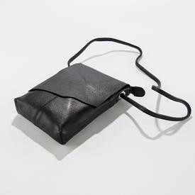 Black Leather Cross-Body Handbag