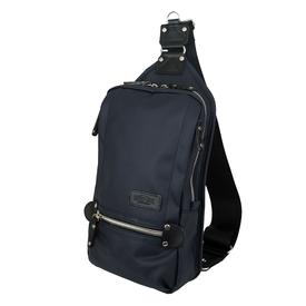 Urban Sling Pack NAVY