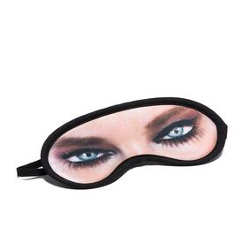 Laurie Simmons Eye Mask - Daria
