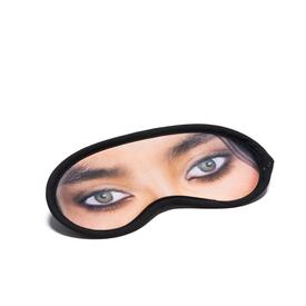 Laurie Simmons Eye Mask - Sisi SISI