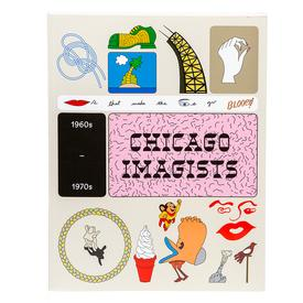 Chicago Imagists