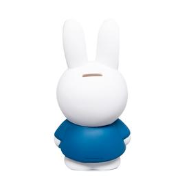 Blue Miffy Coin Bank - Blue BLUE