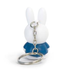Miffy Keychain Blue BLUE
