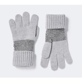Tivoli Gloves - Stone, Wolf Grey+ Smoke