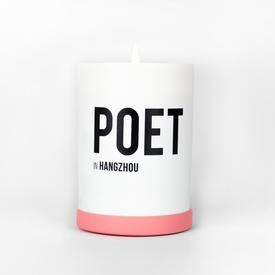 Poet in Hangzhou Candle