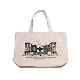 Joshua Vides x MCA Welcome Tote Bag NATURAL
