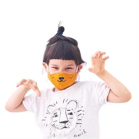 Riceleon Child`s Face Mask