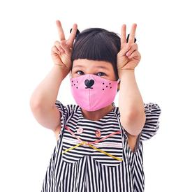 Ricecarrot Child's Face Mask