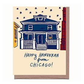 Chicago Hanukkah House Greeting Cards